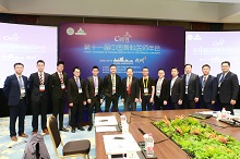 The 11th Congress of Chinese Association of Orthopaedoc Surgeons (2018)